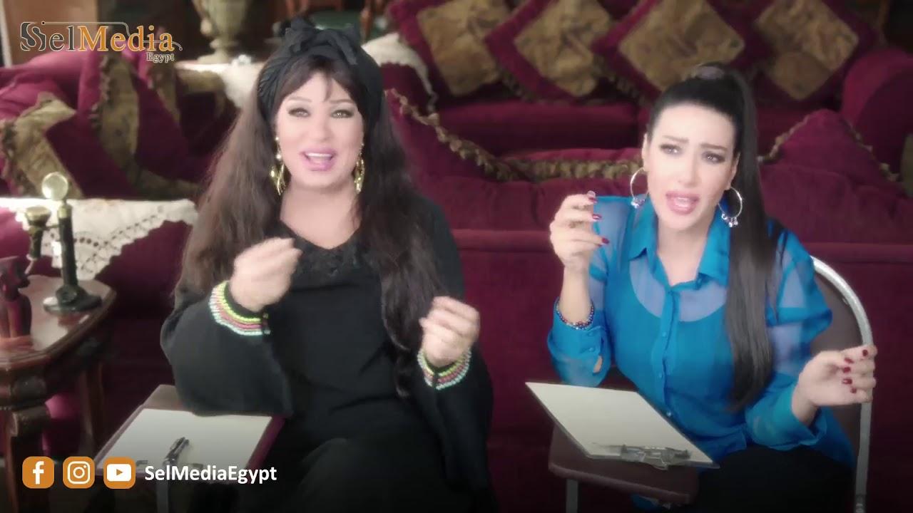 مسلسل يا أنا يا إنتي  - مشهد كوميدي شوف مبادئ علم النصب مع سهوكة ودواهي