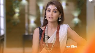 Kumkum Bhagya - Spoiler Alert - 30 Aug 2018 - Watch Full Episode On ZEE5 - Episode 1177