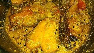 রুই মাছের ঝাল   Traditional Rohu Fish Curry with Mustard Seeds Paste Gravy   Rui Macher Jhal Recipe