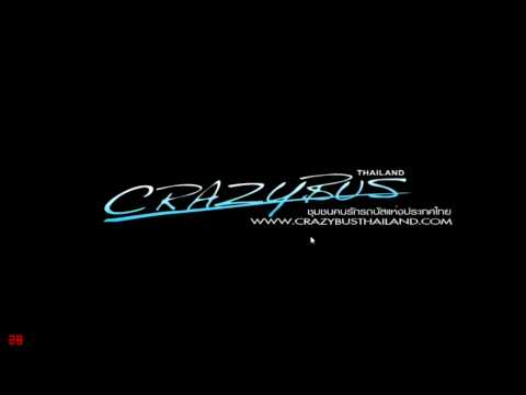 crazy bus Thailand by dj oam กาโว