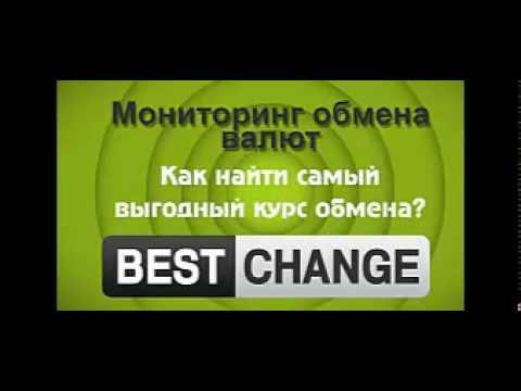выгодный курс обмена валюты в перми сегодня