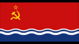 """Latvijas PSR himna""(Anthem of the Latvian Soviet Socialist Republic)"
