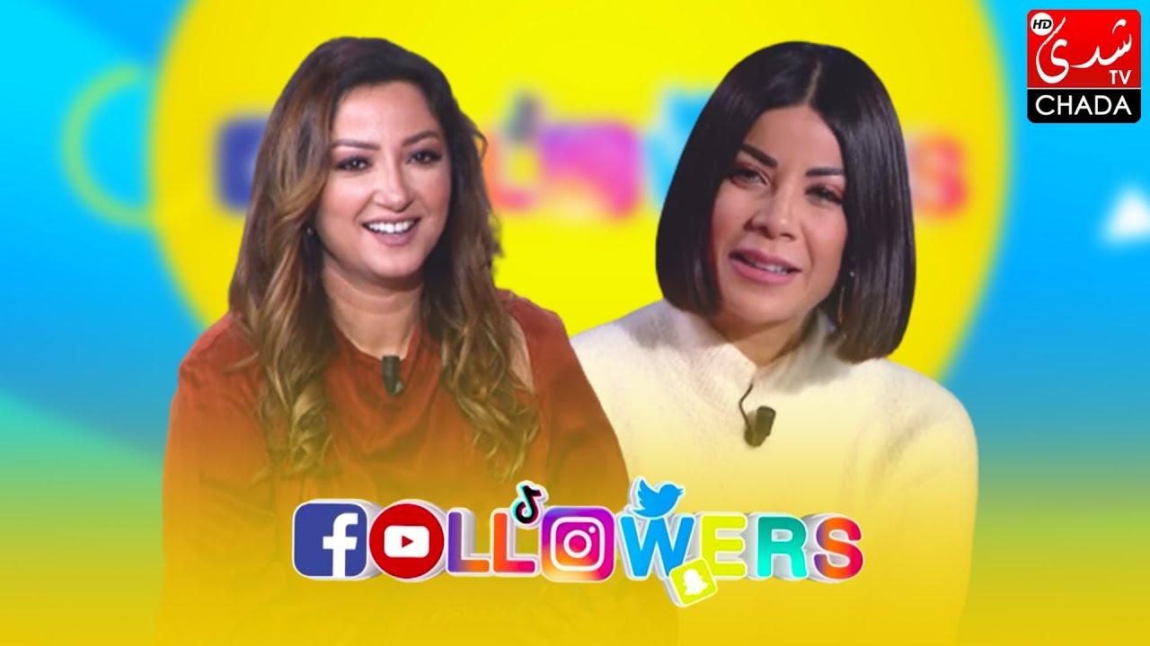 برنامج Followers - الحلقة الـ 13 الموسم الثالث | ليلى الحديوي | الحلقة كاملة