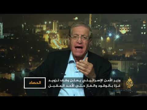الحصاد- غزة.. تضييق الخناق  - نشر قبل 8 ساعة