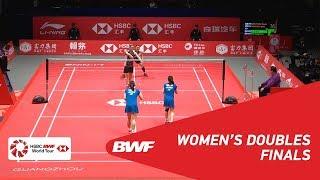 F | WD | MATSUTOMO/TAKAHASHI (JPN) vs LEE/SHIN (KOR) | BWF 2018