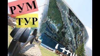 видео Горячая линия Turkish Airlines