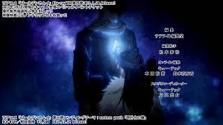 TVアニメ『ゴールデンカムイ』第二期ED eastern youth「時計台の鐘」