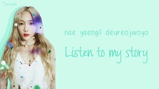 Girls' Generation TTS (소녀시대) - Dear Santa Color Coded Lyrics (Rom & Eng Sub)