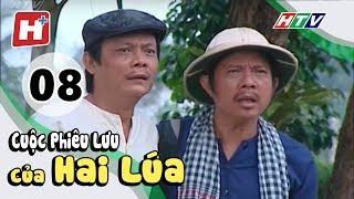 Cuộc Phiêu Lưu Của Hai Lúa - Tập 08 | Phim Tình Cảm Việt Nam Hay Nhất 2017