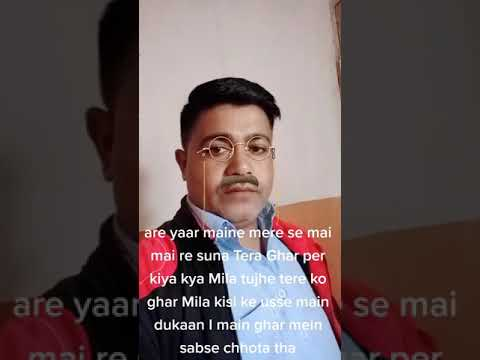 Hasnain Ali Sale