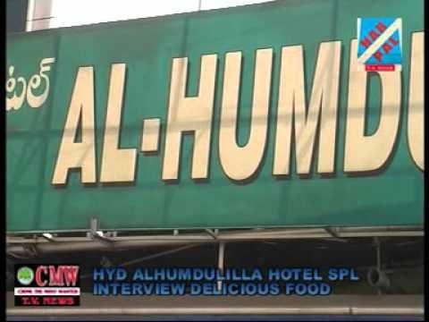 Hyderabad  Alhamdulillah Hotel