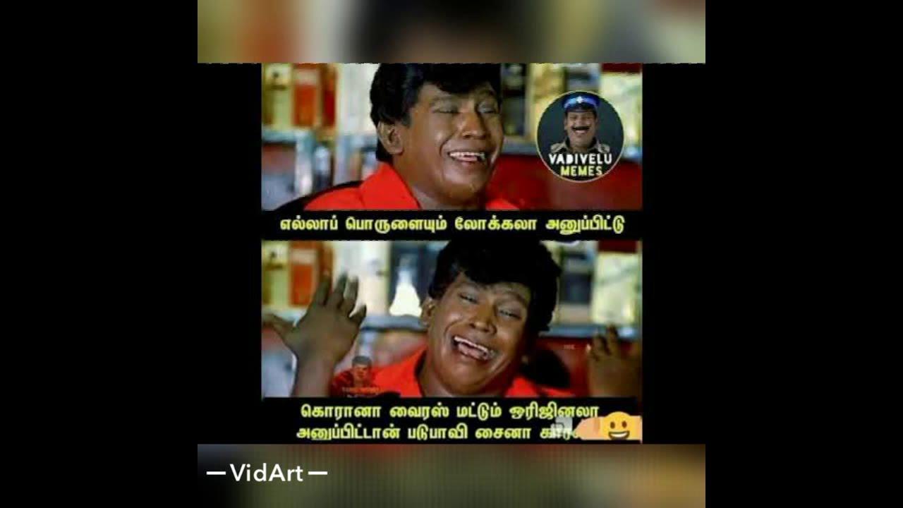 Corona Memes Tamil Trending Memes Troll Video Part 2 Youtube