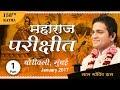 Popular Videos - Borivali & Music