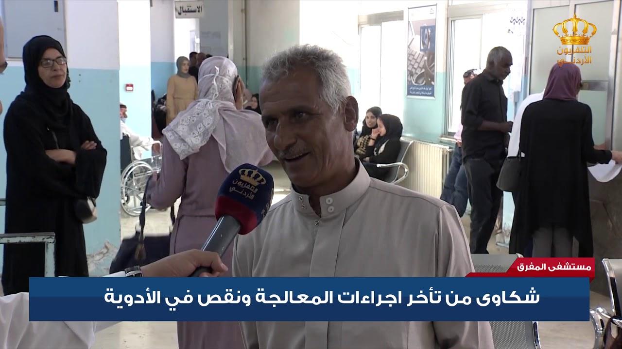 نشرة اخبار الثالثة| فوزان العبداللات | 09-07-2020