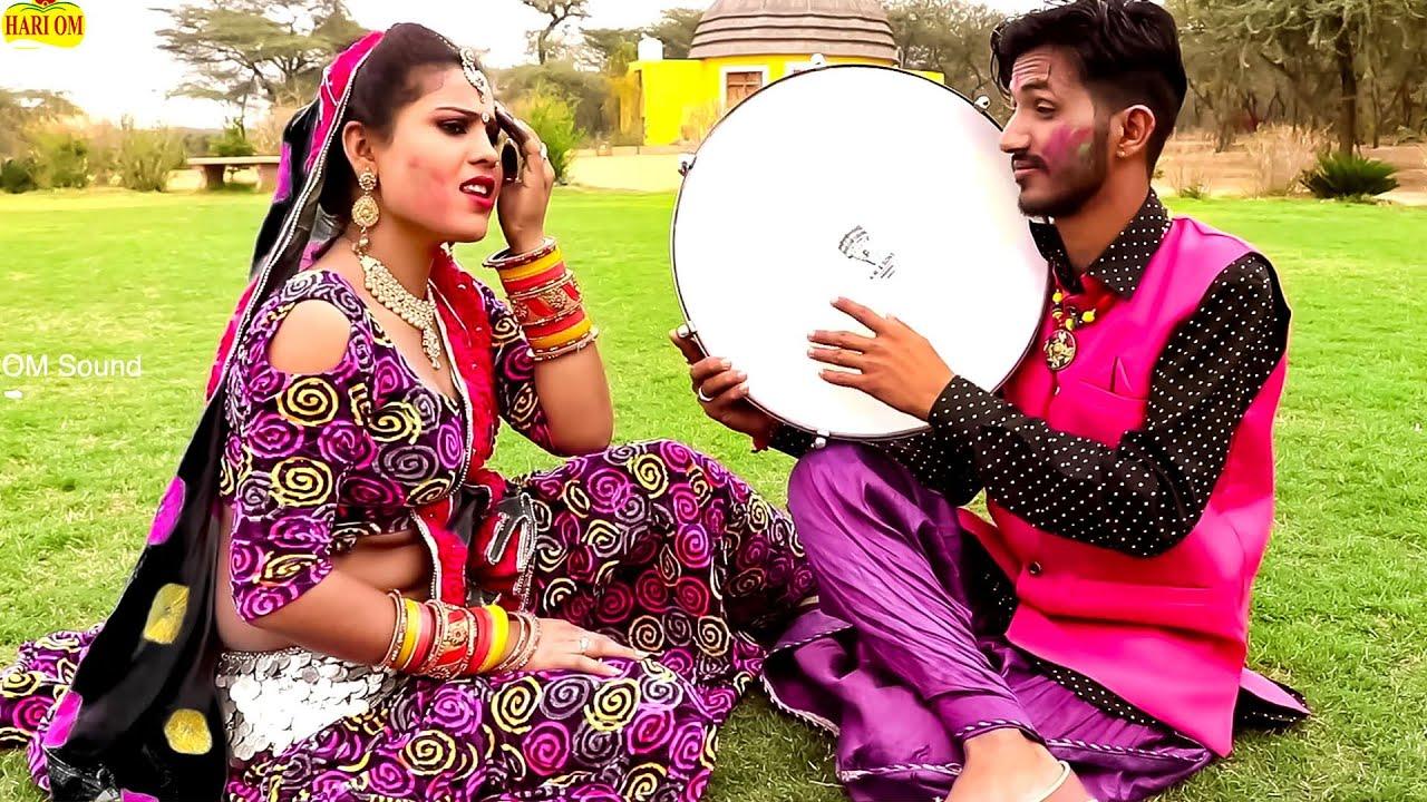 2021 FAGAN DHAMAAL - रंग रसिया | RANG RASIYA | Sugna Bai, Muskaan | Latest Rajasthani Fagan 2021