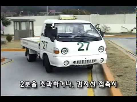 HD Thuc hanh lái xe ở Hàn Quốc
