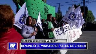 Renunció el ministro de Salud de Chubut.