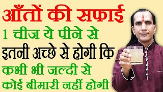 eliminate all poisons from your body in 24 hours a detoxification drink for healthy life hindi