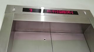 Publication Date: 2021-01-15 | Video Title: 【澄清位於簡介內】大角咀聖芳濟書院HITACHI升降機