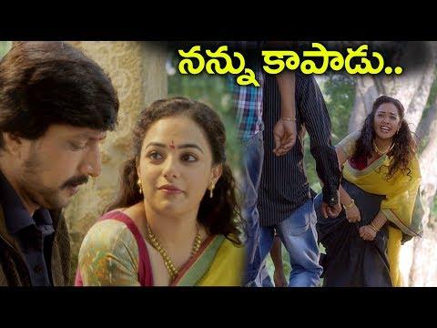 Nithya Menon Attacked By Goons   Kotikokkadu Movie Scenes    Sudeep   2018 Movies
