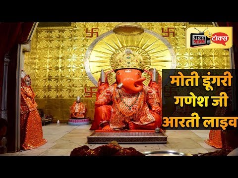 Video - Jai shri ridhi sushi ke data shri ganesh shubh budhwar aaj ke live darshion shri ganeshji moti dungari Jaipur ke https://youtu.be/55Bp1C6Un1E