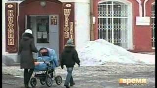 Жестокое обращение с домашними питомцами 29.03.13.