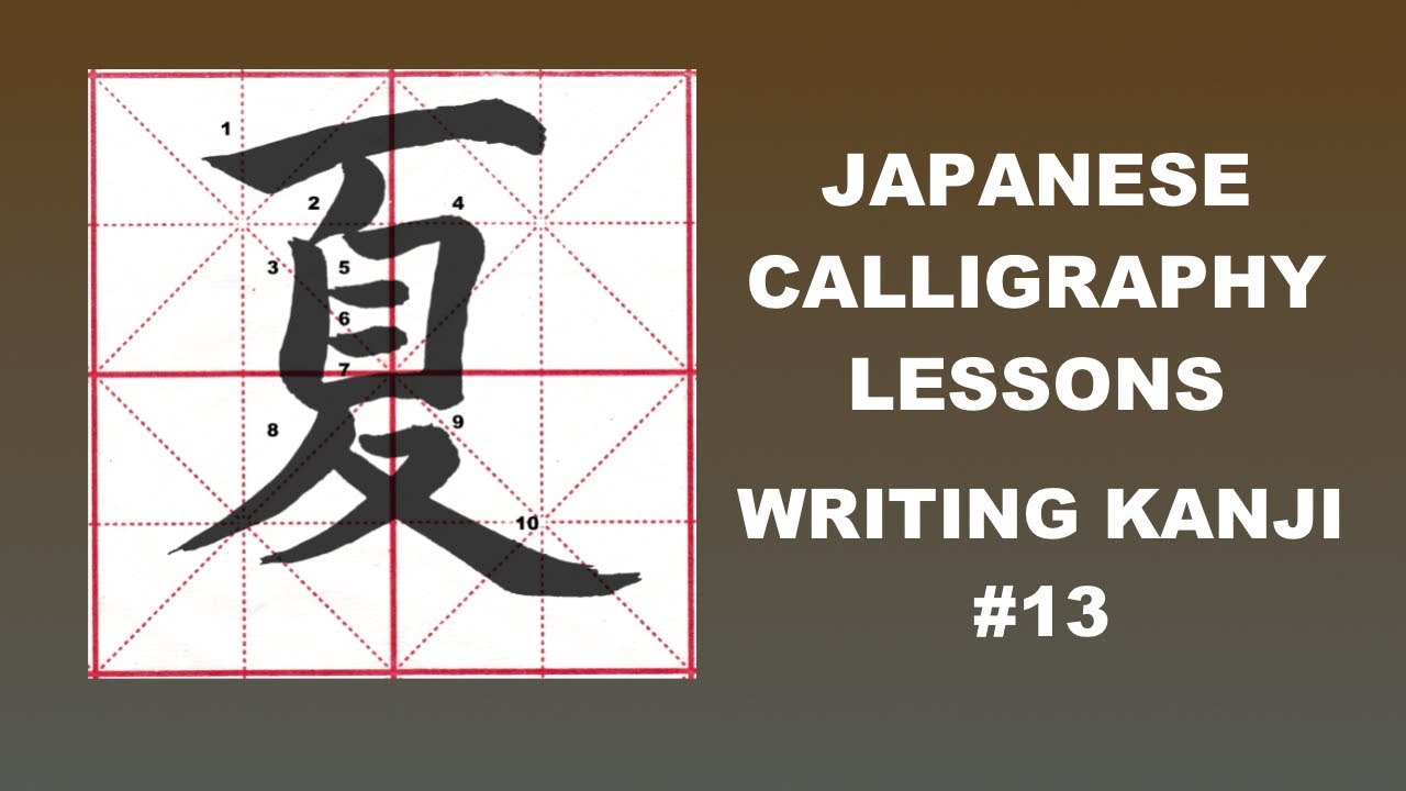 japanese calligraphy tutorials writing kanji 13 summer youtube. Black Bedroom Furniture Sets. Home Design Ideas