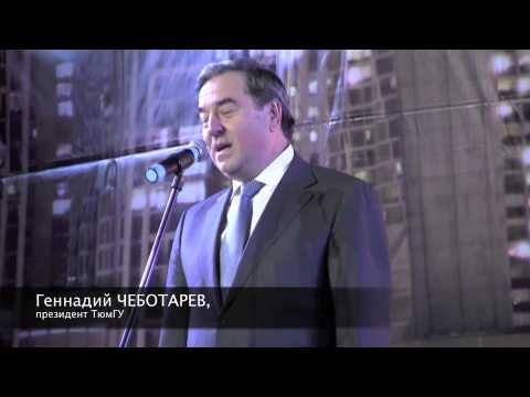 """Губернаторский бал с вручением премии """"Студент года"""""""