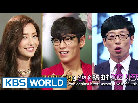 Entertainment Weekly | 연예가중계 - T.O.P, Shin SeGyeong, Yu JaeSeok (2014.08.23)