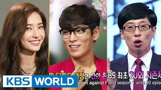 Video Entertainment Weekly | 연예가중계 - T.O.P, Shin SeGyeong, Yu JaeSeok (2014.08.23) download MP3, 3GP, MP4, WEBM, AVI, FLV Juli 2018