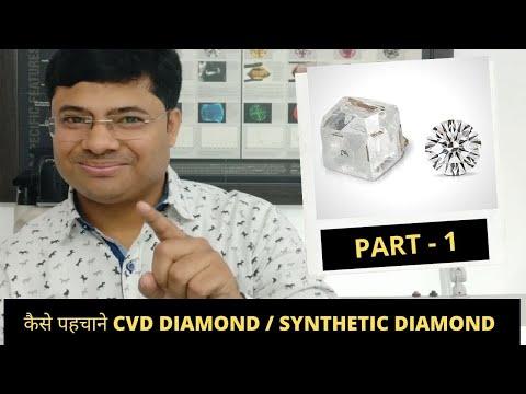 What Is Lab-Grown Diamond   CVD Diamond   Synthetic Diamond   Moissanite   Fake Diamond  DU-GEMOLOGY