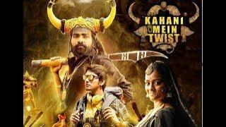 Kahani-Me-Twist-South-Indian-Hindi-Dubbed-Movie-Vijay-Sethupathi-Gautham-Karthik-Niharika