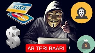[Hindi] Save ATM / DEBIT card from Hackers - 10 Tips and Tricks ✅