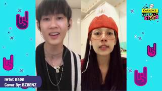 5 เสียงร้องโดนใจ กับ Nadao Bangkok   JOOX Karaoke