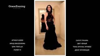 Вечерние черные платья | Платье русалка с открытой спиной