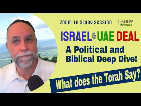 The ISRAEL \u0026 UAE PEACE DEAL: From A Political And Torah Perspective - Good Or Bad Idea?