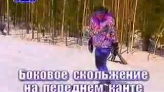 Как научиться кататься на сноуборде, видео-уроки