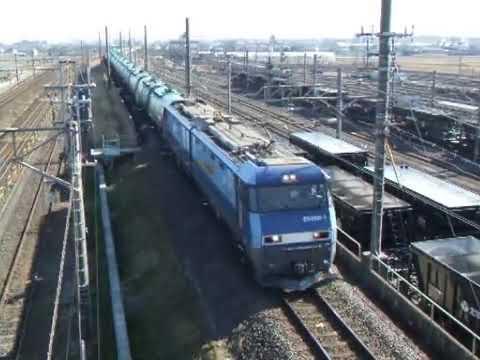 JR貨物EH200形電気機関車 - YouT...
