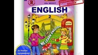 Підручник Англійська мова 2 клас Нова програма Авт: Несвіт