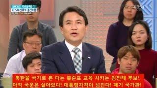 홍준표 교육시키는 김진태 후보! 북한은 국가가 아니다! 헌법에 명시된...