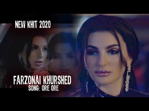 Фарзонаи Хуршед Оре Оре 2020 Farzonai Khurshed - ORE ORE 2020