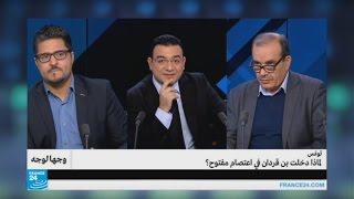 تونس.. لماذا دخلت بن قردان في اعتصام مفتوح؟