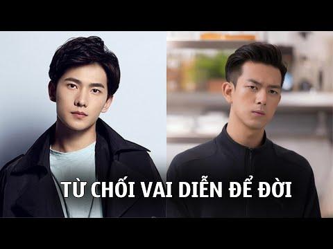 Xem phim Vai diễn đổi đời - 7 Diễn viên Hoa ngữ tiếc nuối vì đã từ chối vai diễn để đời
