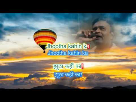 mere jeevan saathi pyar kiye ja karaoke by Rajesh Gupta