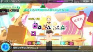 【初音ミク】新曲も!「初音ミク -Project DIVA- f」第3弾!!【Project DIVA f】 thumbnail