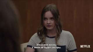 ДО КОСТЕЙ (2017) // трейлер с русскими субтитрами