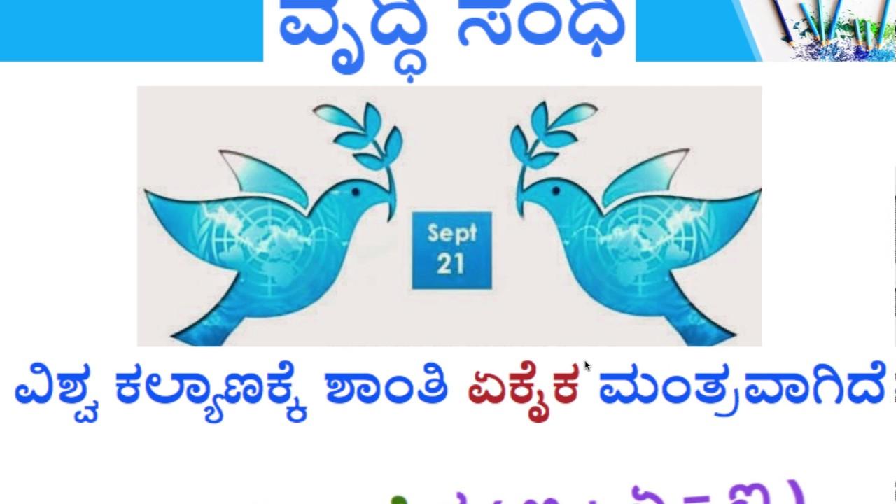 Give 10 examples of deergha, vriddhi and guna sandhi. Please.