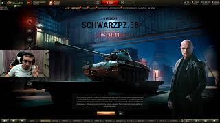 SCHWARZPZ.58 (Mutz) — Поставил 6.666.666 ● Аукцион WOT