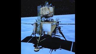 Collecte d'échantillons lunaires par la sonde chinoise
