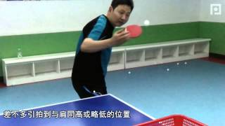 《全民学乒乓发球篇》第1.2集:直拍勾式(手)下旋发球.mp4
